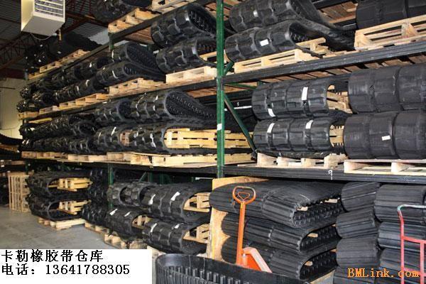 供应现代挖掘机橡胶履带,橡胶履带板 块,橡胶链板
