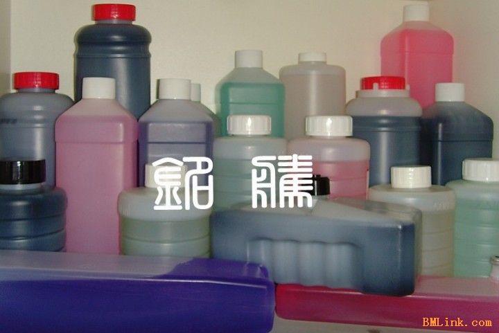 KGK喷码机CN1-Y溶剂CN5-Y溶剂销售公司