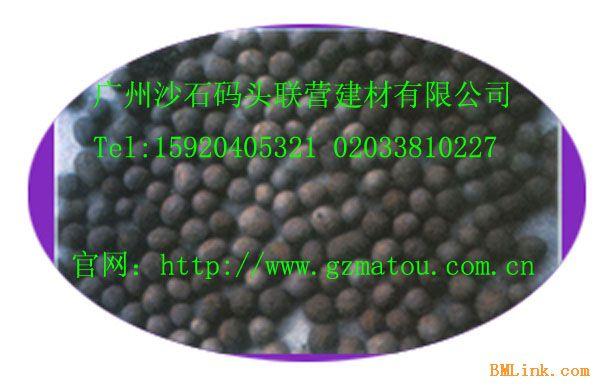供应广州陶粒
