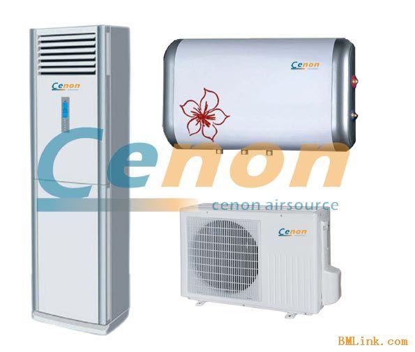 供应家用空调热水一体机(即三联机)适合三口之家