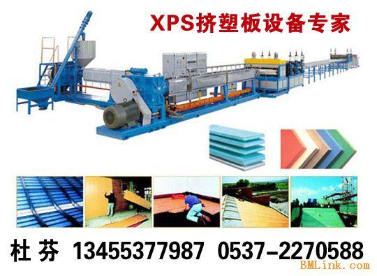 供应专业制造XPS保温板生产线