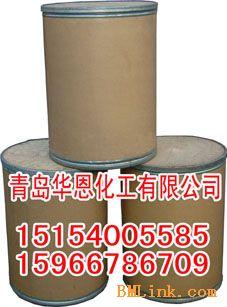 供应水溶性紫外线吸收剂