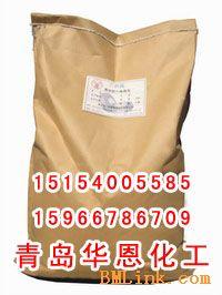 供应蔬菜包装袋防雾剂
