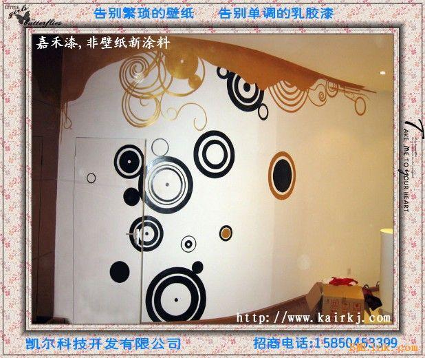 """新型室内装修建材墙面装饰材料""""嘉禾""""墙艺漆,嘉禾装修建材以其高清图片"""