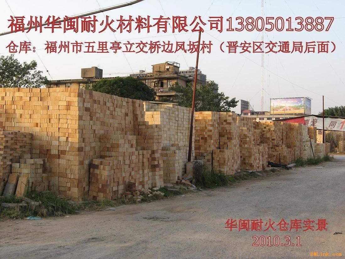 福州排烟道耐火砖价格 防电机房耐火砖厂家