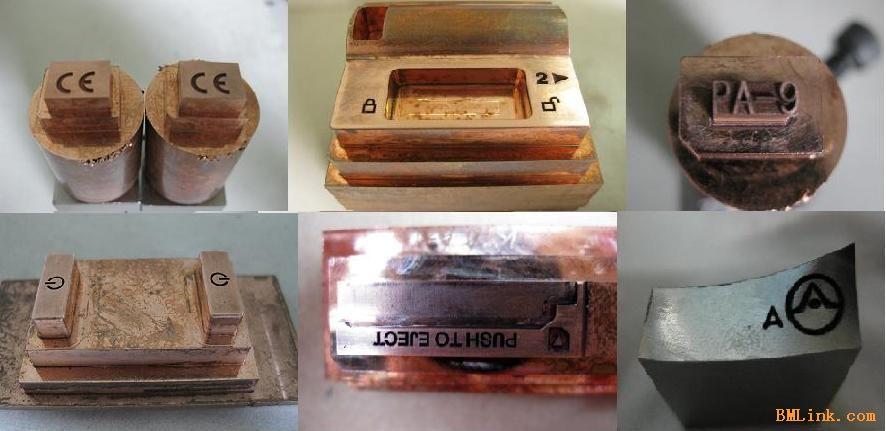 长沙模具雕刻加工|长沙铜工电极雕刻加工