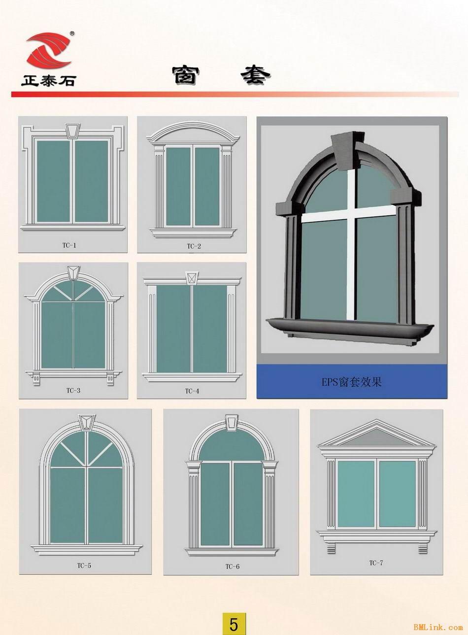 供应GRC EPS装饰构件 建筑线条 欧式构件 罗马柱 门窗