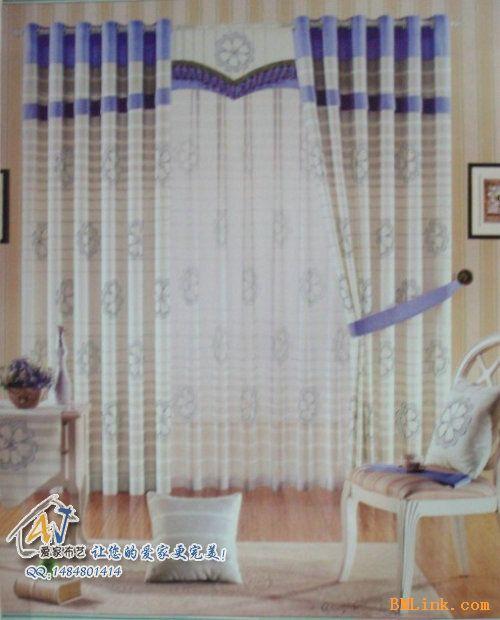 供应现代简约风格窗帘图片