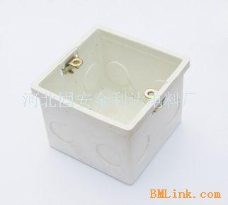 pvc接线盒|pvc接线盒|pvc接线盒