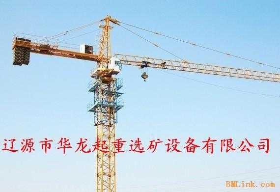 塔吊 施工升降机,导轨式升降机工作原理,移动式升降机