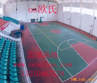 篮球地板,篮球场地板,篮球专用地板,篮球场地板