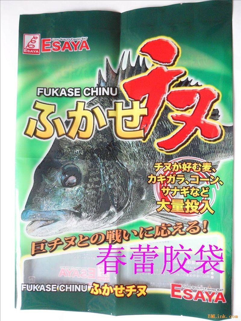 金鱼饲料包装袋,深圳狗粮袋印刷厂家