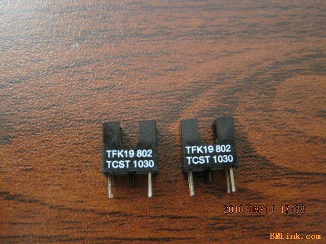 开发生产电子元器件,集成电路