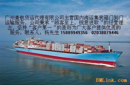 供应深圳到宁波海运,深圳到杭州海运集装箱运输图片 28391 421x274