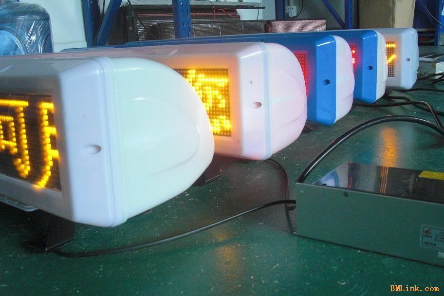 供应出租车led顶灯广告屏高清图片