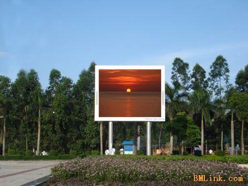 供应户外LED广告屏