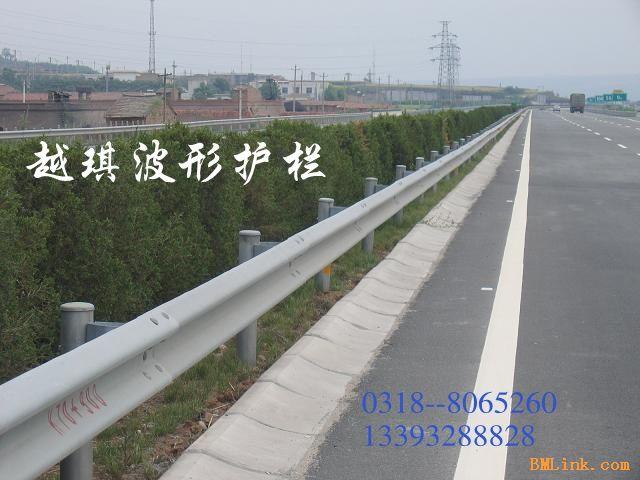 供应高速公路波形防撞护栏 W板护栏