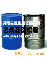 供应VER乙烯基树脂-VER乙烯基酯树脂-环氧乙烯基树脂