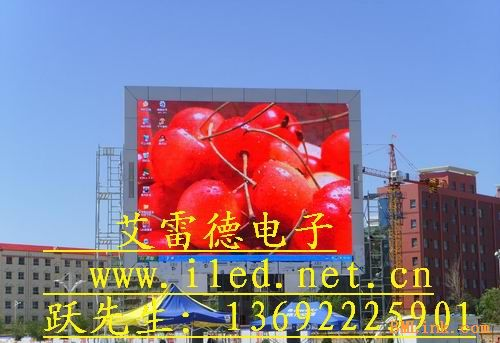 LED户外广告屏