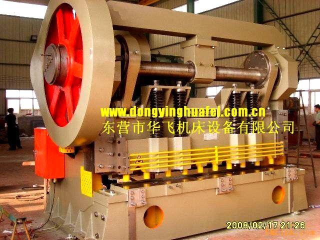 供应机械剪板机