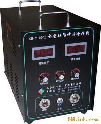 供应气孔沙眼修补冷焊机