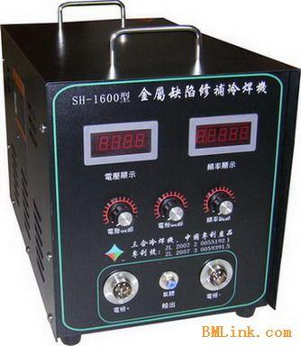 供应铸件修补冷焊机