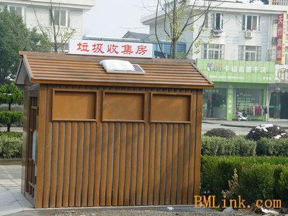 室外垃圾桶,环卫垃圾桶,垃圾桶