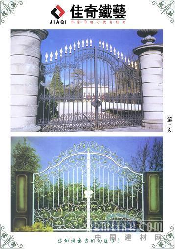 铁艺,铁艺床,铁艺防盗窗,田园风格铁艺围栏,欧式铁艺大门,铁艺栏杆