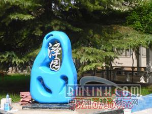 供应北京玻璃钢雕塑,京东雕塑道具制作