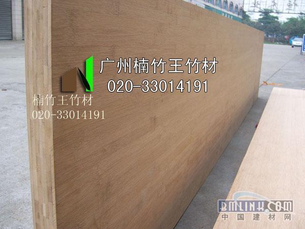 广东竹板厂,竹家具板,竹工艺板,碳化工字竹板,竹板上油漆竹板