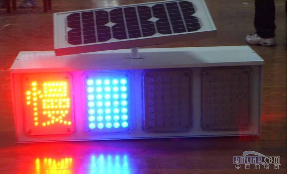 s8050爆闪灯电路图