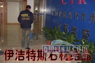 供应南京大理石翻新抛光公司大理石结晶养护