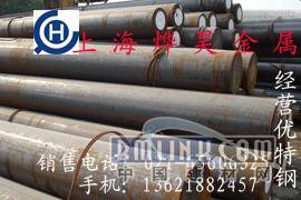 供应B7圆钢