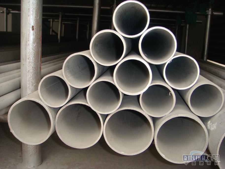 供应钝化钢管/厂家生产/钝化管
