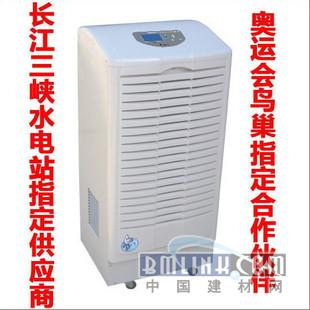 贵州商业用除湿机贵阳商业用除湿机(贵州总代)