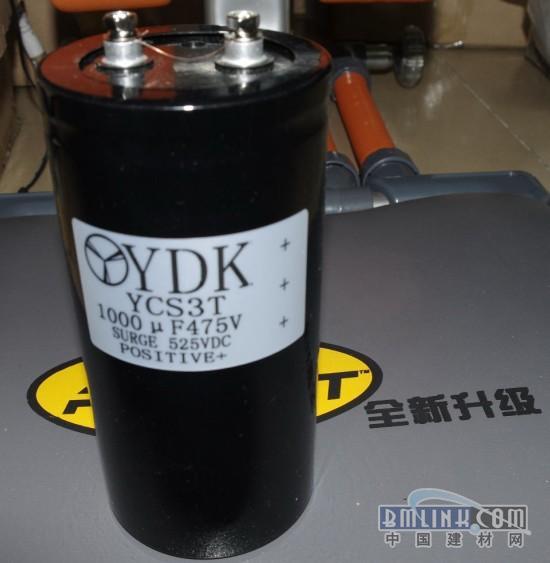快速充放电电解电容 高耐压电解电容