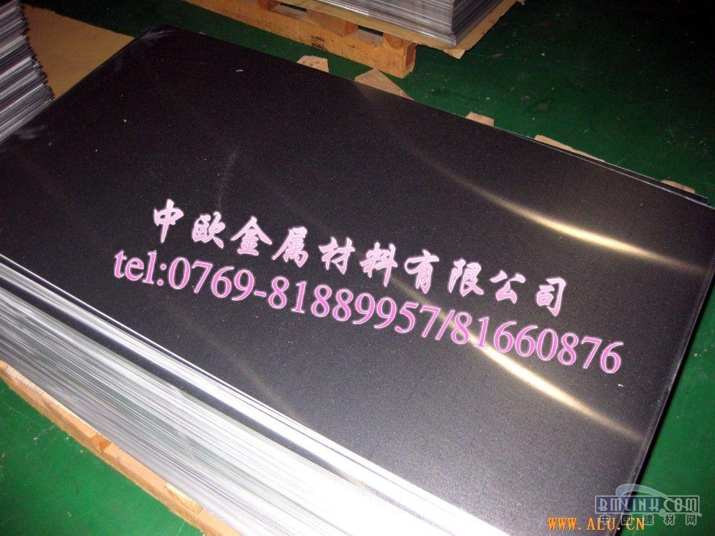 供应7075铝板 美国芬可乐铝合金7075铝棒(图)