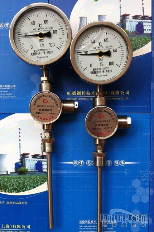 供应WTYY-1021虹德液体压力式温度计