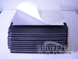供应NBR/PVC橡塑慢回弹