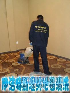 供应南京清洗地毯公司