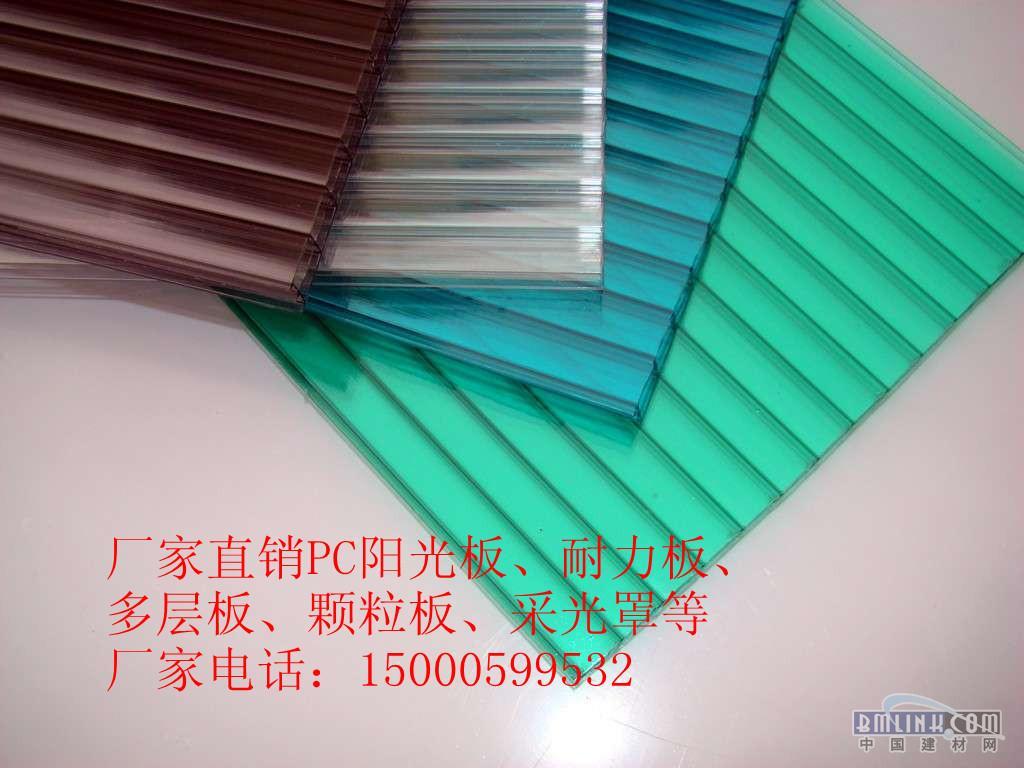 供应百度耐力板|中国耐力板厂家【百度耐力板阳光板直销】