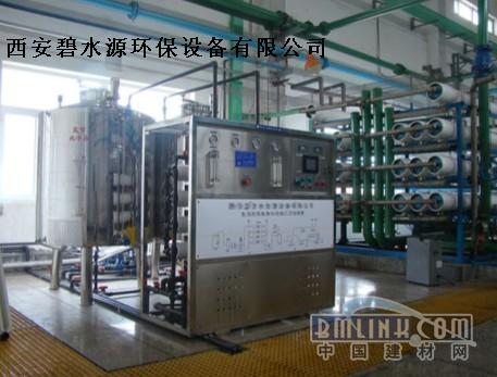 西安纯净水设备 桶装水设备