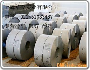 供应上海ST12冷轧钢板