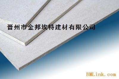 供应纤维增强硅酸盐防火板