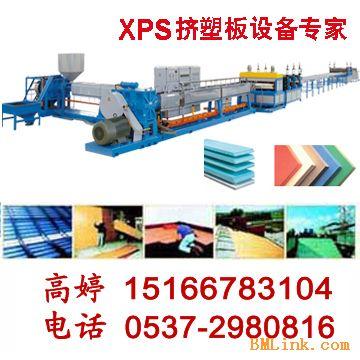 供应XPS保温板生产线制造专家