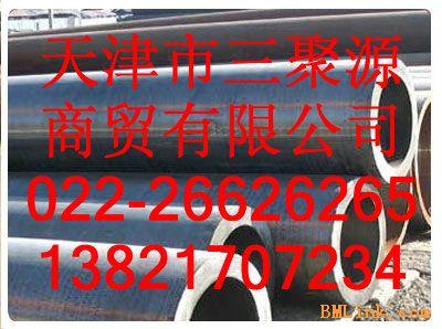 12cr1mov合金钢管现货