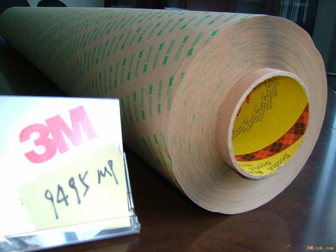 中山3m双面胶带,中山3m胶带-【效果图,产品图,型号图