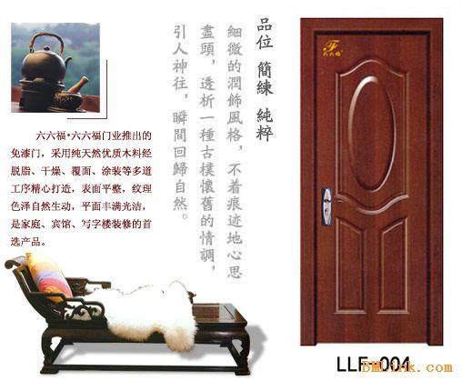 免漆门,套装门,室内门,浮雕门