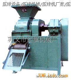 供应型煤压球机