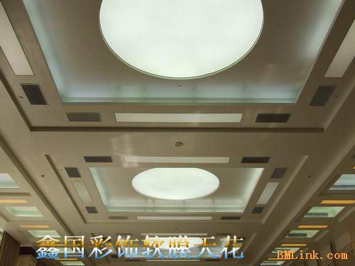 软膜天花-【效果图,产品图,型号图,工程图】-中国建材